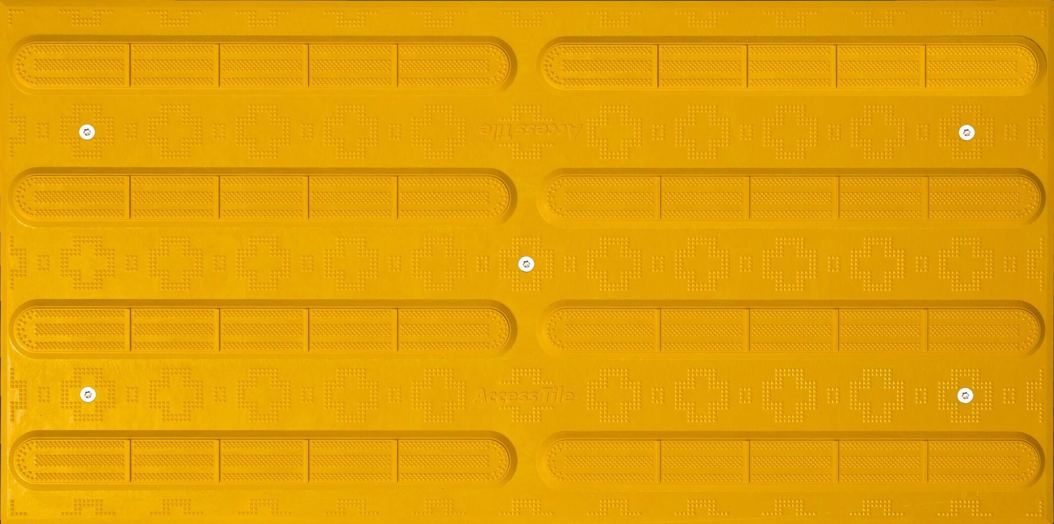 CIP-Directional-300x600-Yellow