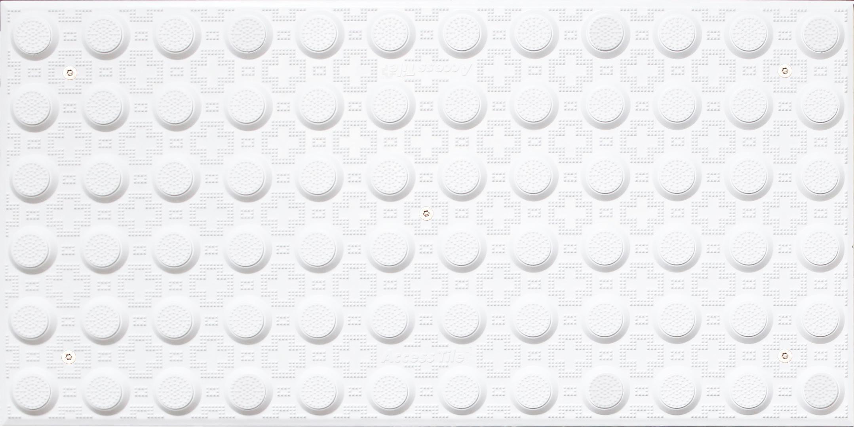 CIP Hazard White 300x600 1